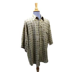 Men's Kanji Print Rayon Shirt Beige Med or Large